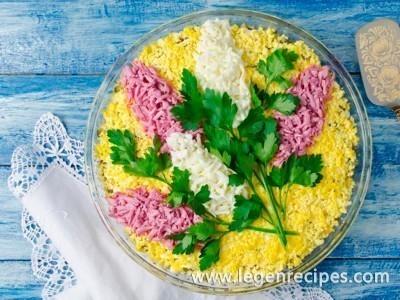 Salad Lilac